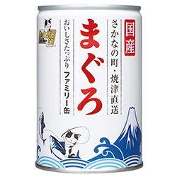 たまの伝説(ファミリー缶)